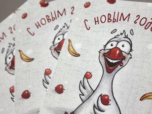 Итоги конкурса  «Кому новогодние открытки?». Ярмарка Мастеров - ручная работа, handmade.