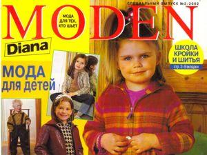Diana Moden  «Мода для детей» , № 2/2002. Фото моделей. Ярмарка Мастеров - ручная работа, handmade.