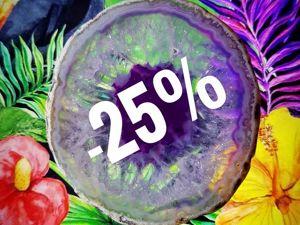 ЗАВЕРШЕНО!!-25% на срезы агата и кабошоны. Ярмарка Мастеров - ручная работа, handmade.
