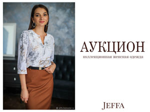 Аукцион JEFFA на блузку Далида. Старт — 1300 рублей!. Ярмарка Мастеров - ручная работа, handmade.