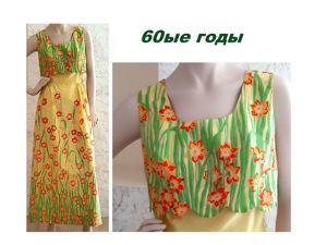 Доп.фото.Летнее платье,60ые годы,Princess Kaiulani. Ярмарка Мастеров - ручная работа, handmade.