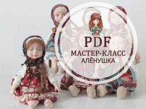 Предлагаю Вашему вниманию мастер-класс по Алёнушке. Ярмарка Мастеров - ручная работа, handmade.