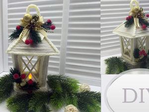 Делаем Новогодний фонарик из пряжи. Ярмарка Мастеров - ручная работа, handmade.