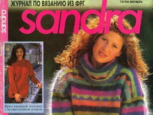 Sandra № 10/1994 г. Фото моделей. Ярмарка Мастеров - ручная работа, handmade.