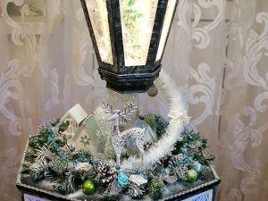 Под светом волшебного фонаря. Ярмарка Мастеров - ручная работа, handmade.