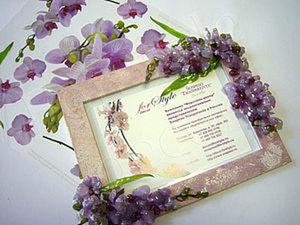 """Мастер-класс по объемному декупажу """"Рамка с орхидеями"""". Ярмарка Мастеров - ручная работа, handmade."""
