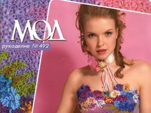 Журнал мод № 492. Фото моделей. Ярмарка Мастеров - ручная работа, handmade.