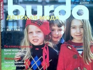Burda SPECIAL  «Детская мода» , № 2/2004. Фото моделей. Ярмарка Мастеров - ручная работа, handmade.