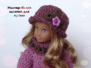 Видеоурок: вяжем шляпку для куклы. Ярмарка Мастеров - ручная работа, handmade.