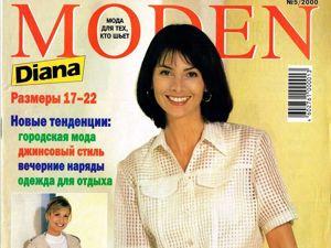 Diana Moden № 5/2000. Фото моделей. Ярмарка Мастеров - ручная работа, handmade.