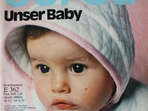 Бурда — спец. выпуск — наш малыш  -1976. Ярмарка Мастеров - ручная работа, handmade.