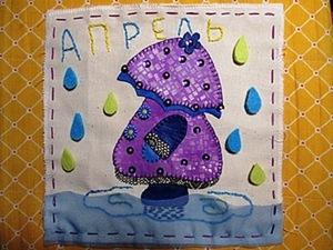 Развивающий календарь для дочки. Апрель. Ярмарка Мастеров - ручная работа, handmade.