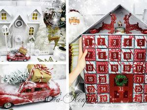 Заснеженный домик и адвент-календарь своими руками. Ярмарка Мастеров - ручная работа, handmade.