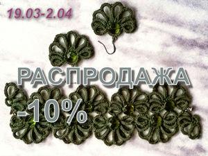 Распродажа коллекции фриволите  «Цветы»  -10%. Ярмарка Мастеров - ручная работа, handmade.