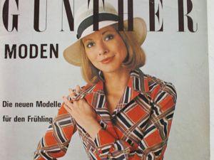 Gunther Moden -старый журнал мод- 3/ 1973. Ярмарка Мастеров - ручная работа, handmade.