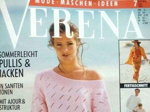 Verena № 7/1993. Фото моделей. Ярмарка Мастеров - ручная работа, handmade.