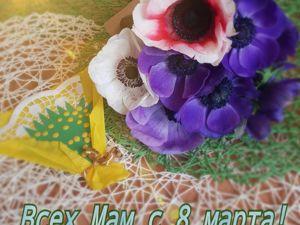 Милые мамы, с 8 марта!. Ярмарка Мастеров - ручная работа, handmade.