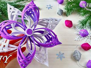 Создаем объемное новогоднее 3D украшение из глиттерного фоамирана. Ярмарка Мастеров - ручная работа, handmade.