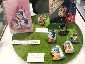 Big In Japan. Моя вышивка в Токийском музее. Ярмарка Мастеров - ручная работа, handmade.
