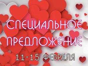С любовью к вам, в день святого Валентина!. Ярмарка Мастеров - ручная работа, handmade.