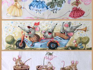 Остатки мышиных купонов. Ярмарка Мастеров - ручная работа, handmade.