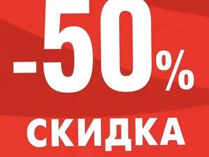 РАСПРОДАЖА 50% в связи со сменой деятельности. Ярмарка Мастеров - ручная работа, handmade.