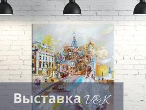 Совместная выставка картин на Крылатских холмах. Ярмарка Мастеров - ручная работа, handmade.