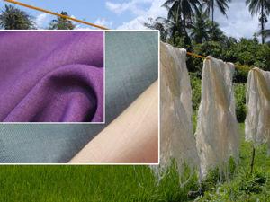 Рами — ткань из крапивы. Ярмарка Мастеров - ручная работа, handmade.