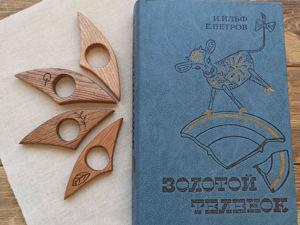 Как сделать держатель для страниц, или page holder. Ярмарка Мастеров - ручная работа, handmade.