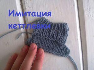 Видео мастер-класс: имитация кеттлевки при вязании горловины сверху. Ярмарка Мастеров - ручная работа, handmade.