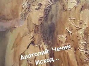 Философия живописи!. Ярмарка Мастеров - ручная работа, handmade.