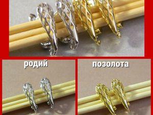 Скидки с 12 по 17 включительно! наши магазины www.livemaster.ru/profile. Ярмарка Мастеров - ручная работа, handmade.