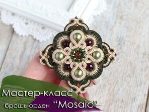 Мастер-класс Брошь-орден Mosaic. Ярмарка Мастеров - ручная работа, handmade.