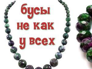 Купить украшение бусы из камней интернет магазин. Ярмарка Мастеров - ручная работа, handmade.