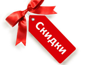 В честь Нового года и Рождества — Скидка 10%  на все готовые подставки!!. Ярмарка Мастеров - ручная работа, handmade.