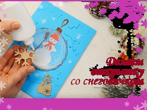 Как сделать открытку на новый год. Ярмарка Мастеров - ручная работа, handmade.