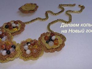 Делаем колье на Новый год. Ярмарка Мастеров - ручная работа, handmade.
