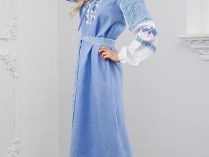 Платье Репейник Счастья. Ярмарка Мастеров - ручная работа, handmade.