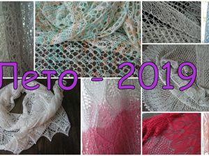 Летняя коллекция шалей. Ярмарка Мастеров - ручная работа, handmade.
