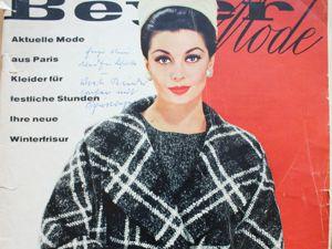Beyer mode 11 /1960  Бурда Моден. Ярмарка Мастеров - ручная работа, handmade.