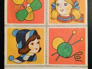 Подружки-рукодельницы Ханашевич 1979- 1 выпуск. Ярмарка Мастеров - ручная работа, handmade.