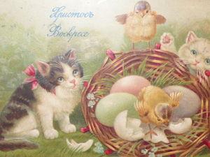 С праздником светлой Пасхи!. Ярмарка Мастеров - ручная работа, handmade.
