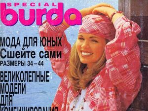 Парад моделей Burda SPECIAL  «Мода для юных» , 1994 г. Ярмарка Мастеров - ручная работа, handmade.