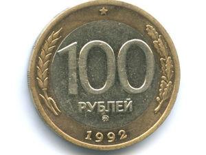 100 рублевый аукцион!. Ярмарка Мастеров - ручная работа, handmade.