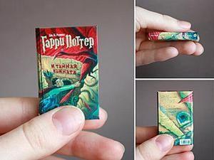 Обложка для миниатюрной книги. Часть 2. Ярмарка Мастеров - ручная работа, handmade.