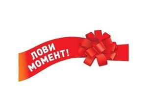До 10.06 дополнительная скидка 15% на сумму заказа свыше 10 000 рублей (на разницу)!!!. Ярмарка Мастеров - ручная работа, handmade.