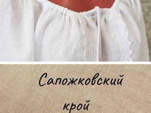 Женская рубашка. Ярмарка Мастеров - ручная работа, handmade.