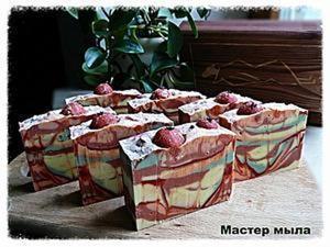 Варим мыло с яблочками с нуля. Ярмарка Мастеров - ручная работа, handmade.