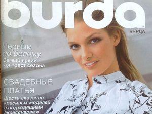 Парад моделей Burda Moden № 3/2006. Ярмарка Мастеров - ручная работа, handmade.
