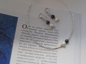 Cтиль от Moon Dew: синий жемчуг. Ярмарка Мастеров - ручная работа, handmade.